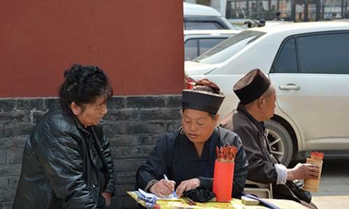 王艳-生辰八字测算-名字分析-1988年12月出生-生肖龙-八字算命-风水八字同城网
