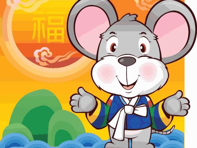 属鼠人2020年农历十一月的运势-生肖鼠-子鼠-风水八字同城