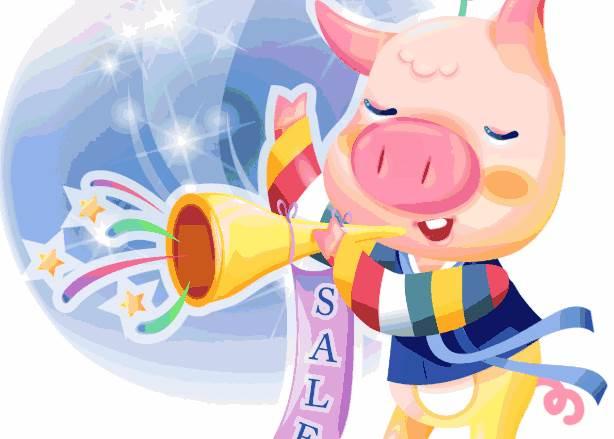 2020年农历十一月属猪人的运势-生肖猪-亥猪-风水八字同城