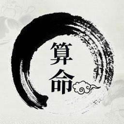 四柱八字:从四柱神煞解析亡神-风水八字同城网