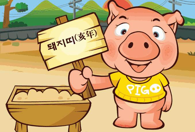 属猪人会因为什么而走衰运-生肖猪-亥猪-风水八字同城网