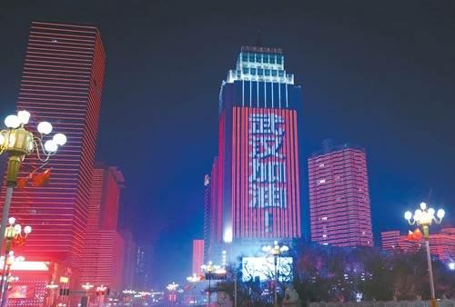 周易预测:武汉肺炎影响,未来中国楼市房地产房价会跌吗? 会重创房价吗?-风水八字同城网
