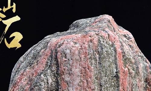 常见的泰山石到底怎么摆放最有用?-风水知识-风水八字同城网